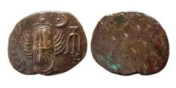 Ancient Coins - KINGS of ELYMIAS. Orodes II. Early-mid 2nd century AD. Æ Tetradrachm.