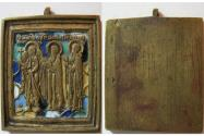 Ancient Coins - Russian, 18th - 19th century. Bronze Icon, enamelled with light blue. Depicting different saints.