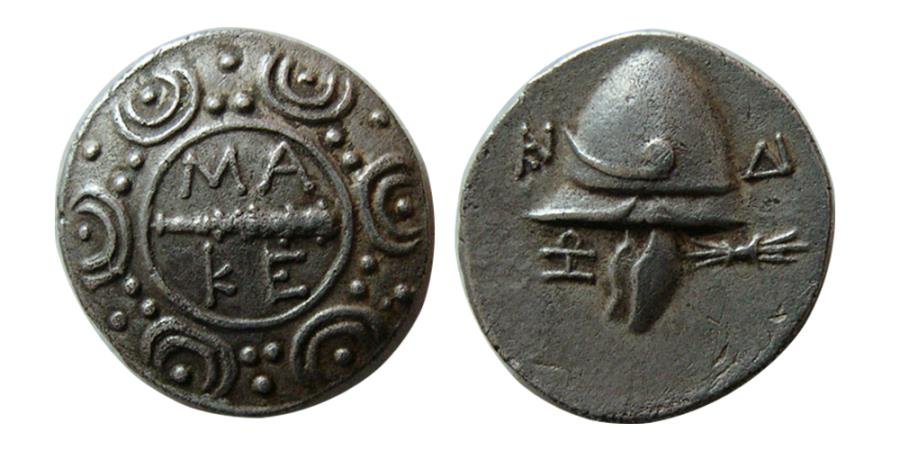 Ancient Coins - KINGS of MACEDON. Time of Philip V and Perseus. 187-168 BC. AR Tetrobol.