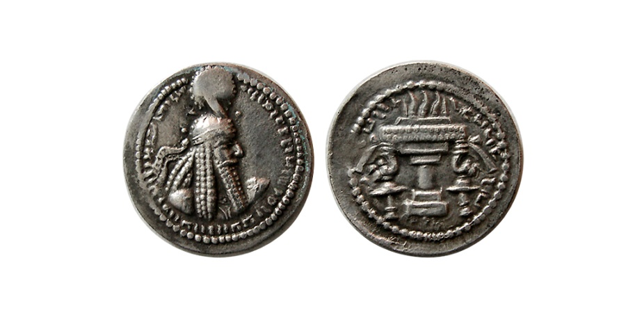 Ancient Coins - SASANIAN KINGS. Ardashir I. AD. 223/4-240. Silver Obol. From The Sunrise Collection.