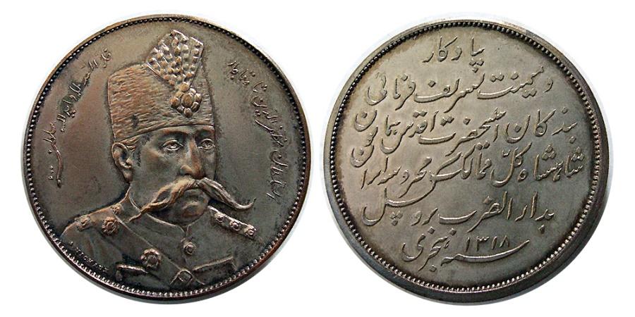 World Coins - QAJAR. Mozzafar al-din Shah. Commemorative Gilt Bronze medallion. Rare.