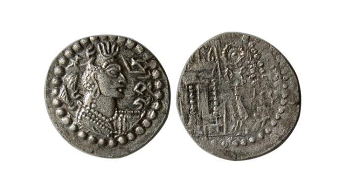 World Coins - NEZAK HUNS. Shahi Tigin. Circa 710-720 AD. AR Drachm