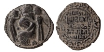 World Coins - ARTUQIDS of MARDIN. Husam al-Din Yuluq Arslan. 1184-1201. Æ Dirhem. Mourning death of Saladin.