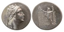 Ancient Coins - BITHYNIAN KINGDOM, Nicomedes III. Ca. 127-94 BC. Silver Tetradrachm. Lovely strike. FDC. Lustrous.