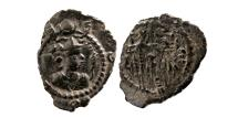Ancient Coins - SASANIAN KINGS. Kavad I. third reign, AD 498-531. Æ 1/4 pashiz.