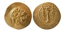 Ancient Coins - SASANIAN EMPIRE. Peroz. 457-484 AD. Gold Dinar. Hephtalite type. (Eastern).