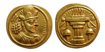 Ancient Coins - SASANIAN KINGS. Shapur II. AD. 309-379. Gold Dinar. One of the finest examples known. From The Sunrise Collection.