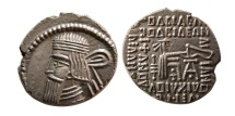 Ancient Coins - KINGS OF PARTHIA. Artabanos IV. 10-38 AD. AR Drachm. Ekbatana mint.