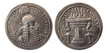 Ancient Coins - SASANIAN KINGS. Ardashir I.  224-240 AD. AR Drachm. Rare.