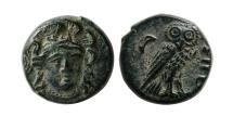 Ancient Coins - TROAS. Sigeion. 355-334 BC. Æ. Lovely strike.  Exceptional specimen for the issue. Rare.