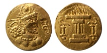 Ancient Coins - SASANIAN KINGS. Shahpur III. AD. 383-388. AV Dinar. Sind mint. Unpublished & Unique.