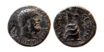 Ancient Coins - ACRASUS, Lydia. Semi-autonomous. AD 193-211. Æ 15mm. Rare.