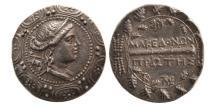 Ancient Coins - MACEDON. Under Roman Rule. Circa 167-70 BC. AR Tetradrachm. Lovely strike.