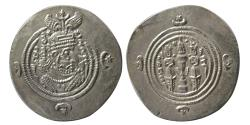 Ancient Coins - SASANIAN KINGS. Khosrau II. AD. 590-628. AR Drachm. AI (AIRAN - Susa) mint, year 37.