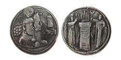 Ancient Coins - SASANIAN KINGS. Varahran (Bahram) II. 276-293 AD. AR Drachm.