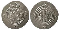 Ancient Coins - SASANIAN KINGS. Khosrau II. AD.590-628. AR Drachm. KR (Karian or Karzin or Kerman) mint, year 35