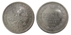 World Coins - RUSSIA. 1878. One Ruble.
