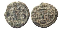 Ancient Coins - SASANIAN KINGS, Yazdgard I, AD. 399-420. Æ unit.
