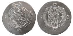 Ancient Coins - TABERISTAN. Said ibn Da'laj, Year 125. Silver Hemidrachm.