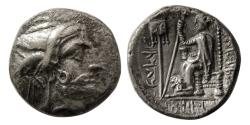 Ancient Coins - KINGS of PERSIS. Baydad (Bagadat). 3rd. Century BC. AR drachm. Unpublished. Extremely rare.