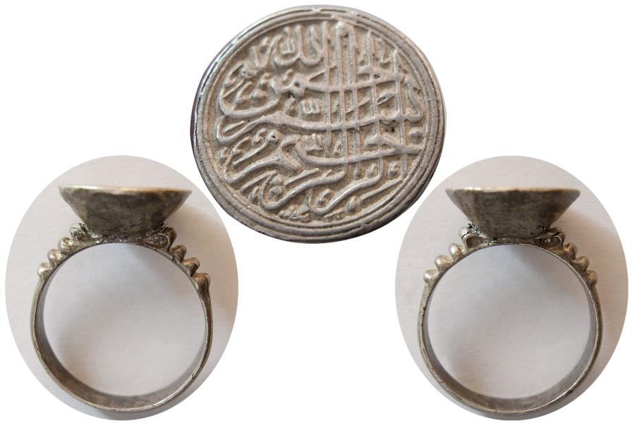 Ancient Coins - ISLAMIC DYNASTS. Timurid / Safavids. Ca. 16th-17th. Century AD. Silver Ring. Very rare !
