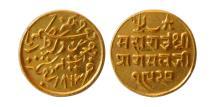 World Coins - INDIA, Kutch. 1862 AD. Gold 25 Kori
