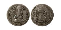 Ancient Coins - SASANIAN KINGS. Shapur I. AD. 240-272. Silver Obol. Lovely strike.