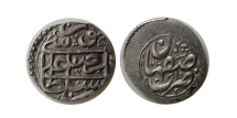 World Coins - HOTAKI KINGS. Azad Khan. 1163-1170 AH. AR Shahi. Isfahan, 1171 AH. Extremely Rare. Unpublished.