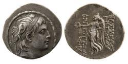 Ancient Coins - SELEUKID KINGS. Antiochus VII. Euergetos. 138-129 BC. AR Drachm. Rare.