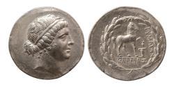 Ancient Coins - AEOLIS. Kyme. Ca. 165-140 BC. Silver Tetradrachm. Lovely Elegant Style. Choice FDC.