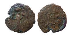 Ancient Coins - ARAB-SASANIAN, Year 82. Æ. Susa mint, Year 82.