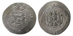 Ancient Coins - SASANIAN KINGS. Khusro II. AD 591-628. AR Drachm. BBA (court) mint. Dated year 36. Rare.