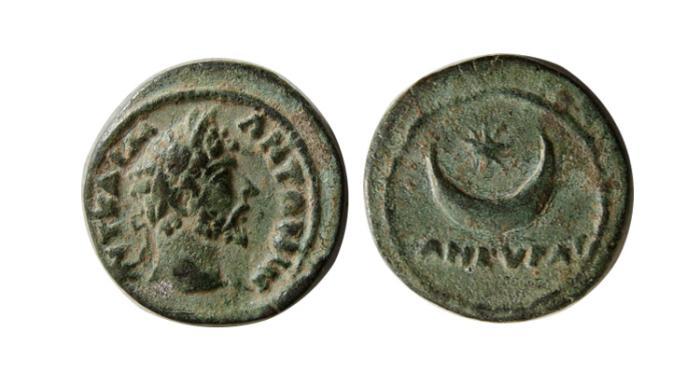 Ancient Coins - GALATIA-ANKYRA. Marcus Aurelius. 161-180 AD. AE 17. Scarce !