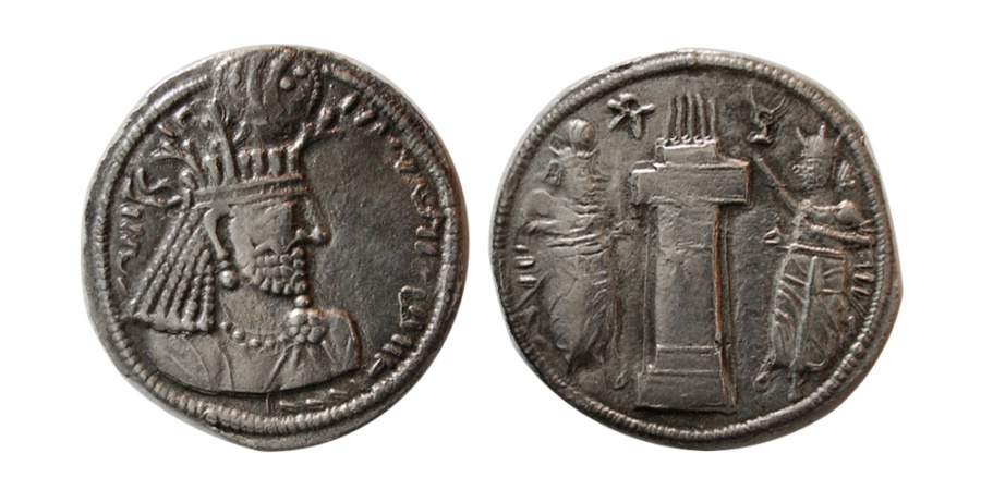 Ancient Coins - SASANIAN KINGS. Narseh. AD. 293-303. Silver Hemidrachm.  Extremely rare. From The Sunrise Collection.