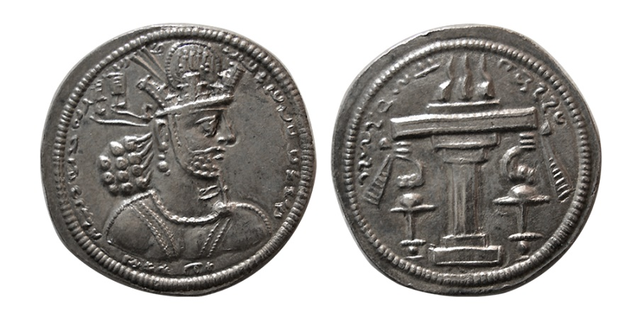 Ancient Coins - SASANIAN KINGS. Shapur II. AD. 309-379. Silver Drachm. From The Sunrise Collection.