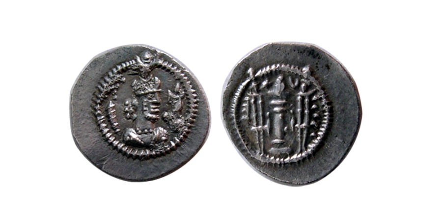 Ancient Coins - SASANIAN KINGS. Zamasp (Jamasp). AD. 497-499. Silver Obol. Exceedingly rare. From The Sunrise Collection.