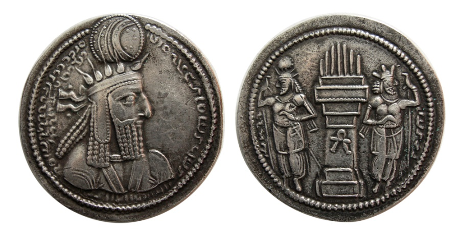 Ancient Coins - SASANIAN KINGS. Varhran (Bahram) I. AD 273-276. Silver Drachm. Very Rare. From The Sunrise Collection.