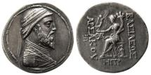 Ancient Coins - PARTHIAN KINGDOM. Artabanos III. 126-122 BC. Silver Tetradrachm.  From the Sunrise Collection.