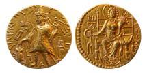 Ancient Coins - INDIA, Kushan Empire. Vasudeva II. Circa AD 267-300. Gold Dinar.