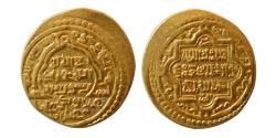 Ancient Coins - ILKHANID. Abu Saeed. 1316-1335 AD. Gold Heavy Dinar. Sultanieh mint, 720 AH. Lustrous.