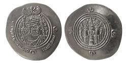 World Coins - ARAB-SASANIAN. Abd al-Malik b. 'Abd Allah AH 66-67 (AD 685-686). AR dirham. Rare.