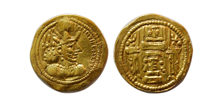 Ancient Coins - SASANIAN KINGS. Shapur II. AD. 309-379. Gold 1/6-Dinar. From The Sunrise Collection.