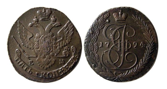 World Coins - RUSSIA. Catherine II. 1762-1796. AE 5 Kopecks. Dated 1794
