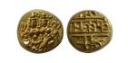 Ancient Coins - INDIA. Mysore. Kingdom of Vijayanagar. 1799-1866 AD. Gold Pagoda. Choice FDC. Lustrous.