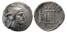 Ancient Coins - KINGDOM of PERSIS. Bagadat. Early to mid 3rd century BC. AR Tetradrachm. Lovely strike.