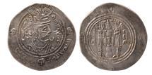 Ancient Coins - ARAB-SASANIAN KINGS. Khosrow (Khusrau) II type. AR Drachm. SK (Sakistan) mint. Year 26.