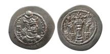Ancient Coins - SASANIAN KINGS. Peroz. AD 457/9-484. AR Drachm. BBA (Court at Ctesiphon), Year 6. Rare.
