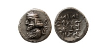 Ancient Coins - KINGS of PERSIS. Vahsir (Oxathres) I. 1st century BC.-1st Century AD. AR Obol. Lovely strike.