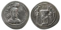 Ancient Coins - SASANIAN KINGS. Ardashir II. AD. 379-383. Silver Drachm. Rare.