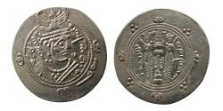Ancient Coins - TABIRSTAN. Khourshid II. Ca. 8th. Century AD. AR hemidrachm. Year 60. Choice FDC. Lustrous.